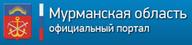 Мурманская область - оф.портал